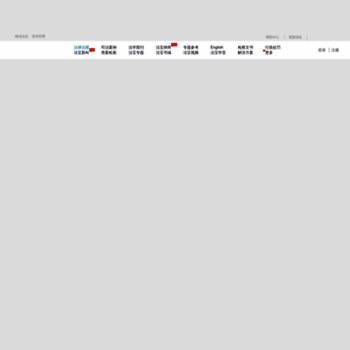 Pkulaw.cn thumbnail