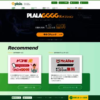 Plala.or.jp thumbnail