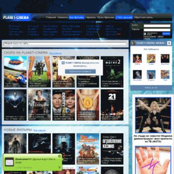 Planet-cinema.ru thumbnail