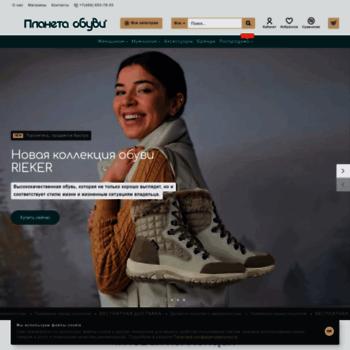 Planetaobuvi.ru thumbnail