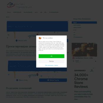 Planirovshchik.ru thumbnail