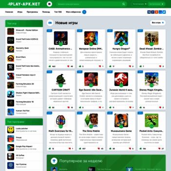 Play-apk.net thumbnail