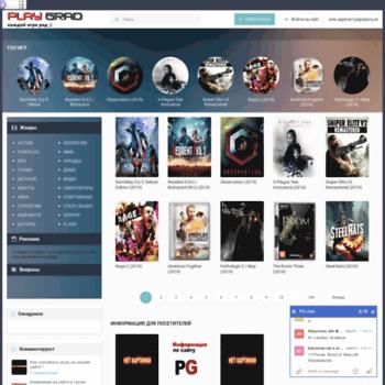 Playgrad.ru thumbnail