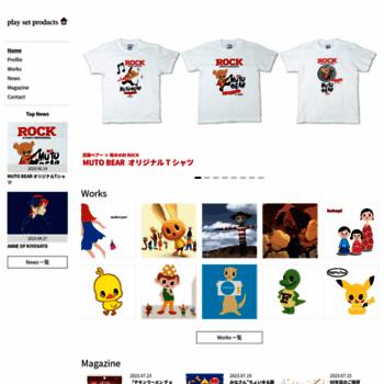 Playsetproducts.jp thumbnail