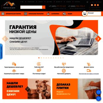 Plitkanadom.ru thumbnail