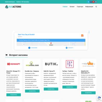 Pluminus.ru thumbnail