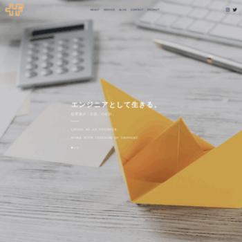 Plus-free.co.jp thumbnail