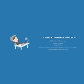 Plusekb.ru thumbnail