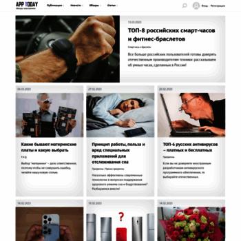 Podberi-kofevarku.ru thumbnail