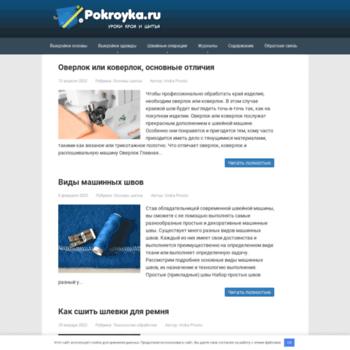 Pokroyka.ru thumbnail