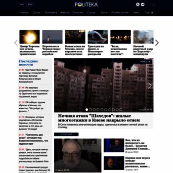 Politeka.net thumbnail