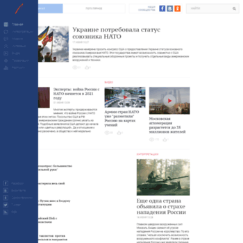 Politonline.ru thumbnail