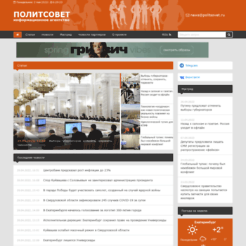 Politsovet.ru thumbnail