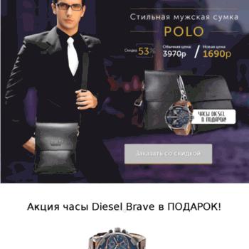 Pollo-sumka.ru thumbnail