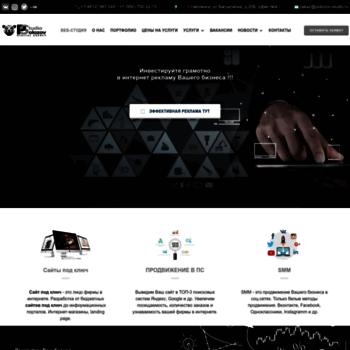 Веб сайт polozov-studio.ru