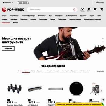 Веб сайт pop-music.ru
