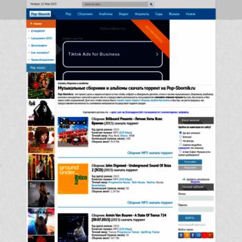 Скачать рингтоны на телефон новинки 2011 без регистрации и без смс.