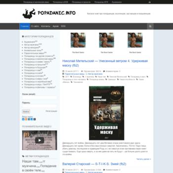 Popadanec.info thumbnail