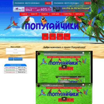 Popugai4ikigame.ru thumbnail