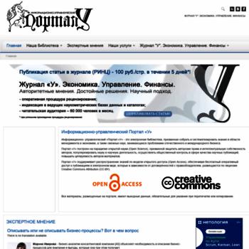 Port-u.ru thumbnail