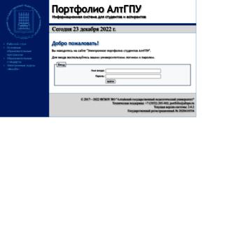 Portfolio.altspu.ru thumbnail