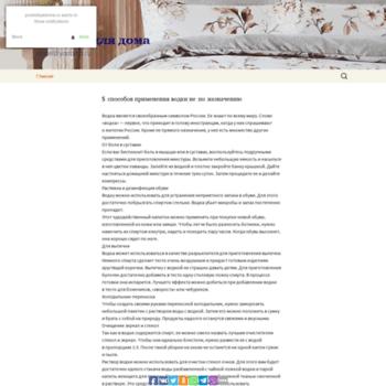 Posteldlyadoma.ru thumbnail