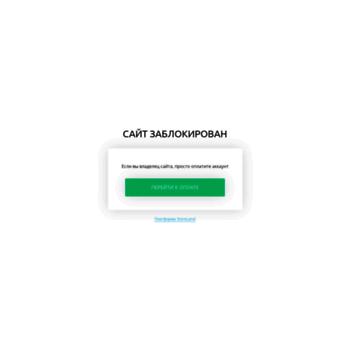 Posuda-krasnodar23.ru thumbnail