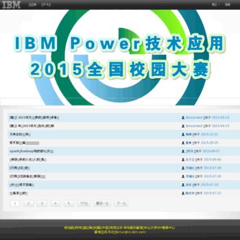 Power.sysu.edu.cn thumbnail