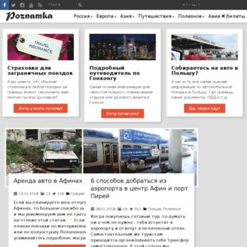 Poznamka.com.tw thumbnail