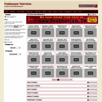 Prabhanjamtv.blogspot.in thumbnail