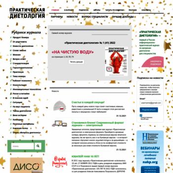 Praktik-dietolog.ru thumbnail