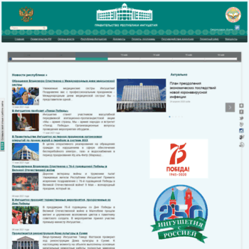 Pravitelstvori.ru thumbnail
