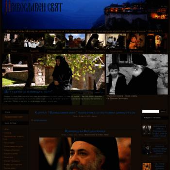 Pravoslaven-sviat.org thumbnail