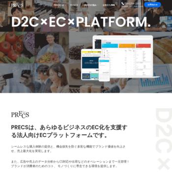 Precs.jp thumbnail