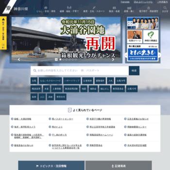 Pref.kanagawa.jp thumbnail