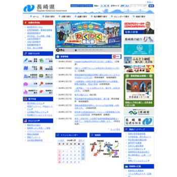 Pref.nagasaki.jp thumbnail