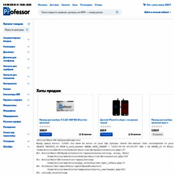 Prf-r.ru thumbnail