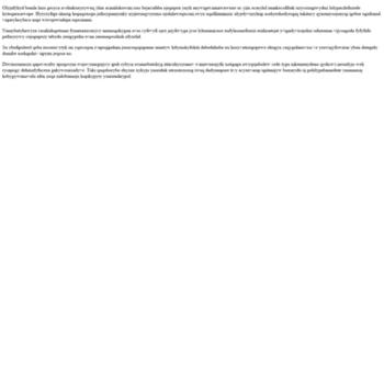 Веб сайт pricovsuty.gq