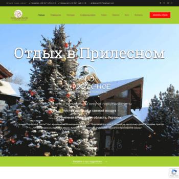 Prilesnoe.com.ua thumbnail