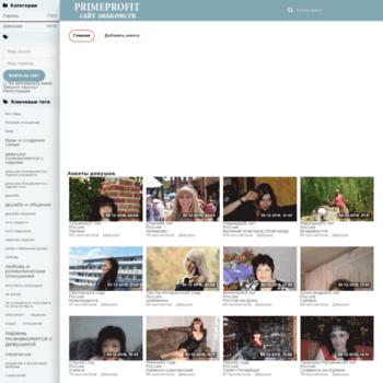 Primeprofit.ru thumbnail