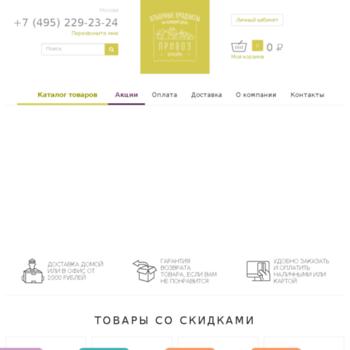 Privoz-online.ru thumbnail