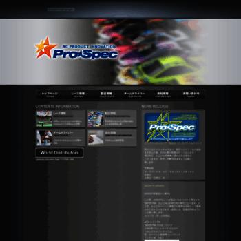 Pro-spec.jp thumbnail