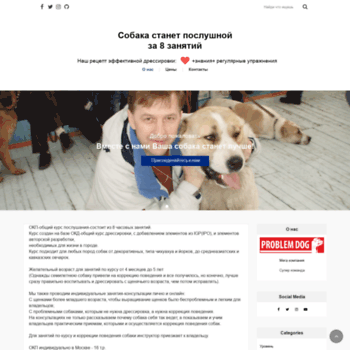 Problemdog.ru thumbnail