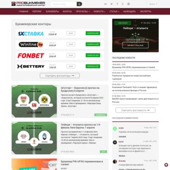 Веб сайт probukmeker.ru