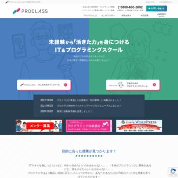 Proclass.jp thumbnail