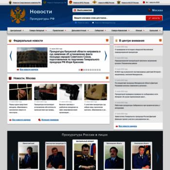 Procrf.ru thumbnail