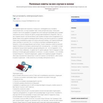 Prodma.ru thumbnail