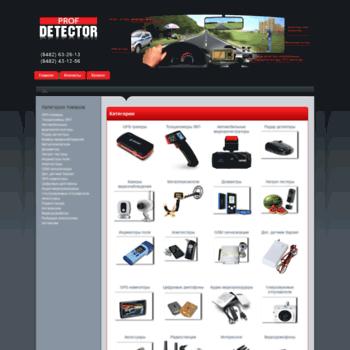 Prof-detector.ru thumbnail