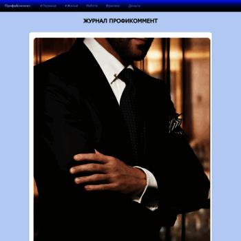 Proficomment.ru thumbnail