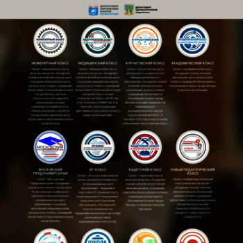 Веб сайт profil.mos.ru